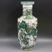 Chinese Old Marked Wucai Colored Character Story Pattern Porcelain Vase