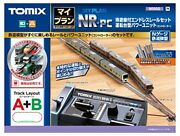 Tomix 90950 My Plan Nr-pc Track Layout A+b With Power Controller N Scale
