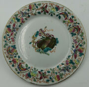 18th Century Qianlong Chinese Famille Rose Fruits And Butterly Porcelain Plate 2