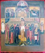Antique 19c Hand Painted Russian Icon Of The Cross With Saints, Large