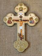 Greek Russian Orthodox Handmade Wooden Wall Cross Lithography Icon Crucifix 18