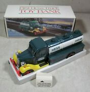 Vintage 1985 First Hess Truck Toy Bank Mint In Box Nib Nos