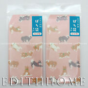 New Year Red Packet, Dog Pink Washi Lucky Money Envelope 16p Japan