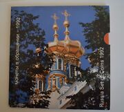 1992 Russia Brilliant Uncirculated Coin Set 100 Roubles To 1 Rouble 6 Coin + Med