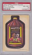 1973 Topps Wacky Packages Cloth Muttand039s Juice Psa 6 Exmt Series 1 Packs Tuff 1/5