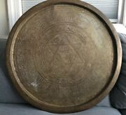 """Copper Star Of David Tray Plate , 23"""" Diameter, Antique/vintage, Pre-owned"""