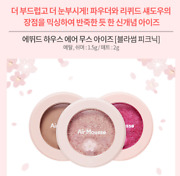[etude House] Blossom Picnic - Air Mousse Eyes Collections 8 Colors