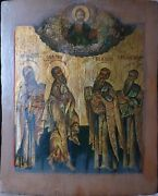 Antique 19с Hand Painted Russian Icon The Four Saints On Gold