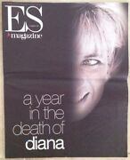 Year In The Death Of Princess Diana Es Magazine August 1998 Very Rare Uk