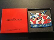D23 Expo Commemorative Sorcerer Hat Minnie Mickey Goofy Chip N Dale Sorcerer Pin
