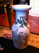 19c Rare Antique Chinese Porcelain Vase With Figures Writing Foo Dogs - Huge
