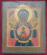 Antique 1860s Large Russian Hand Painted Icon Of Mother Of God Of The Sign