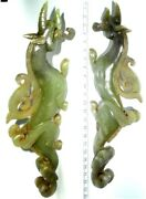 Qing Dy. Antique Chinese 23x6 Cms Green Jade Horny Dragon Statue