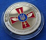 2015 Medal Air Force Of Armed Forces Of Ukraine Rare 400 Pcs Sunc Local Gilding