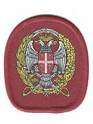 Army Of The Republic Of Serbia - Special Brigade Beret Patch General