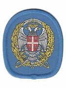 Army Of The Republic Of Serbia - Guard Beret Patch General