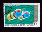 Flights Of Spacecrafts Vostok 2 And 3, 12-15 August, 1962, 1 Stamp Mongolia
