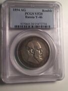 1894-at Russia 1 One Rouble Silver Coin - Ngc Vf20 - Y 46 - Mintage 3,007