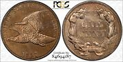 1857 Flying Eagle Cent / Penny - Pcgs Cleaned Uncirculated Details