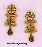 Traditional Antique Style Handmade Stud Earring 22 K Gold Wedding Party Women