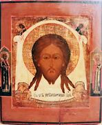 Antique Circa 1800 Hand Painted Russian Icon Christ Image Not Made By Hands