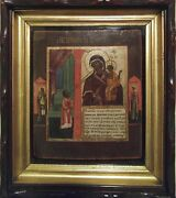 Antique 19c Hand Painted Russian Icon Of The Unexpected Joy With Kiot