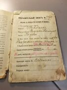 1910 Russian Imperial Military Soldier's Identification Document - Discharge Id