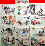 Sugoroku Board Game Historic Events Drawing In Comical And Satire Style