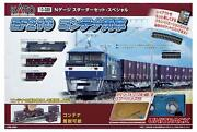 Kato N Scale Ef210 And Container Train N Scale Starter Set 10-028