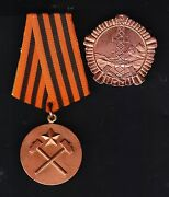 Albania. Medal For Mine. 2 Orders Third Class.1-before 1965 R3. 2- After 1965 R