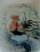 Chinese Signed Snuff Bottle With Inside Painting Rooster And Bird Jade Stopper