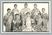 Chinese Imperial Men Rppc Antique China Photo—silk Robes Rare Postcard1930s