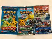 Pokemon Card Mcdonaldand039s Minimum Pack Wind From Sea Town On No Map 3 Set New