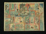 Sugoroku Board Game Edo Timeand039s Daily Lives And Jobs With Big Fortune Boat 1860