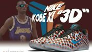 Nike Kobe Xi 11 Low 3d Cool Grey Red Blue Multicolor Wtk What The Bryant 6 Vi 12