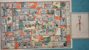 Sugoroku Board Game Popular And Famous Food And Shops In Taisho Printed In 1917