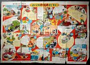 Sugoroku Board Game Traffic Safety Lessons By Police Dept. Mid Showa Damaged