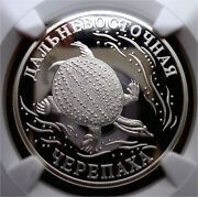 2003 Russia Ngc Proof Pf 70 Ultra Cameo Rouble Red Data Book Far-eastern Turtle
