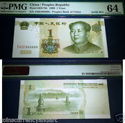 China 1999 1 Yuan Solid Number Lucky 888888 Pmg 64 Uncirculated