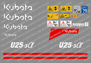 Kubota U25-3 Mini Digger Complete Decal Set With Safety Warning Signs