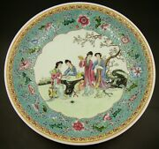 Original 19th Century Chinese Famille Rose Porcelain Charger Four Young 40 Cm