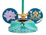 Disney Parks Princess Jasmine Ear Hat Ornament Nwt. Retired. Sold Out.