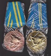Albania. Albanian. Two Variants In Military Medal. For Brave Acts. R3