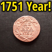 Very Rare Old Russian Coin. Year 1751. Genuine.