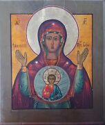 Antique 19c Large Russian Hand Painted Icon Of Mother Of God Of The Sign