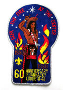 1990 Oa Lodge 49 Suanhacky 60th Anniversary Backpatch Boy Scout Queens Coun. Ny