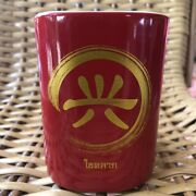 Nescafe Coffee Tea Red Mug Cup Collectibles Decor With Chinese Letter Fortune