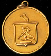 Vintage Dieges And Clust Gold Fill Pendant Arthur Murray Dance Contest Medal Rare