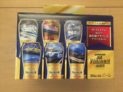Japanese Beer Can Suntory Shinkansen Box Set 6 Cans 2016 3 Top-sealed Empty
