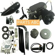 New 80cc 2 Cycle Engine Motor Kit Fit For Motorized Bicycle Bike Black Body